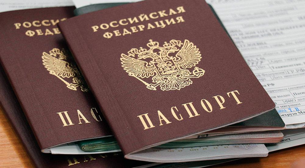 Восстановление паспорта после пожара в квартире